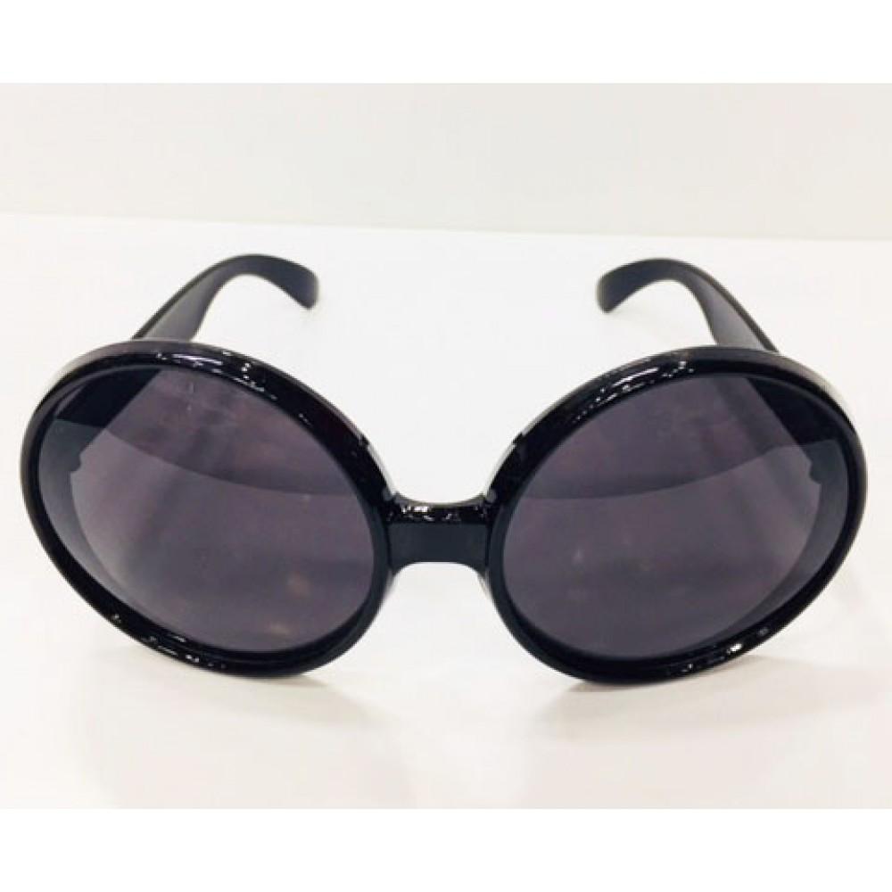 80 li Yıllar Gözlüğü Siyah Renk