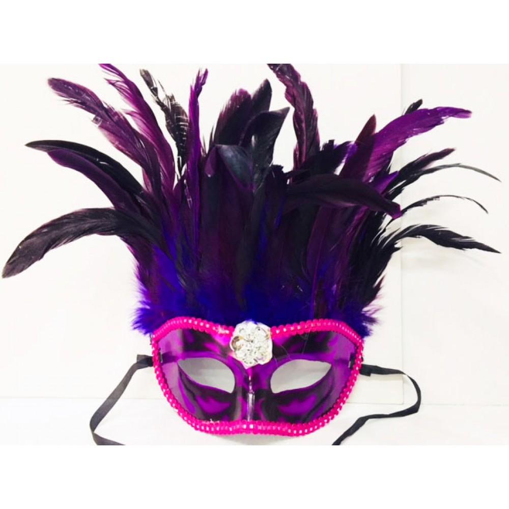 Bol Tüylü Parti Maskesi Mor Renk