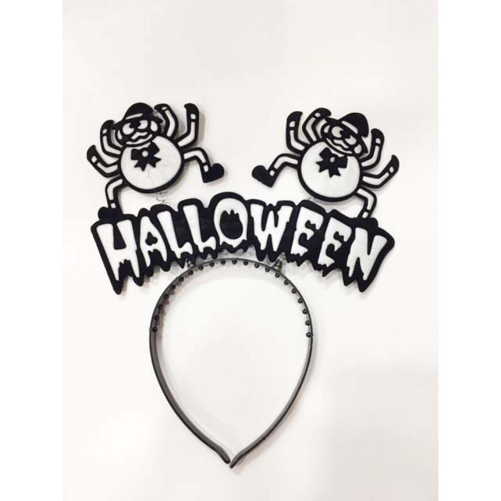 Cadılar Bayramı Halloween Örümcekli Taç Beyaz