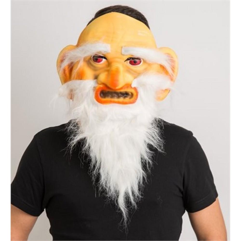 Cadılar Bayramı Korkunç Maske