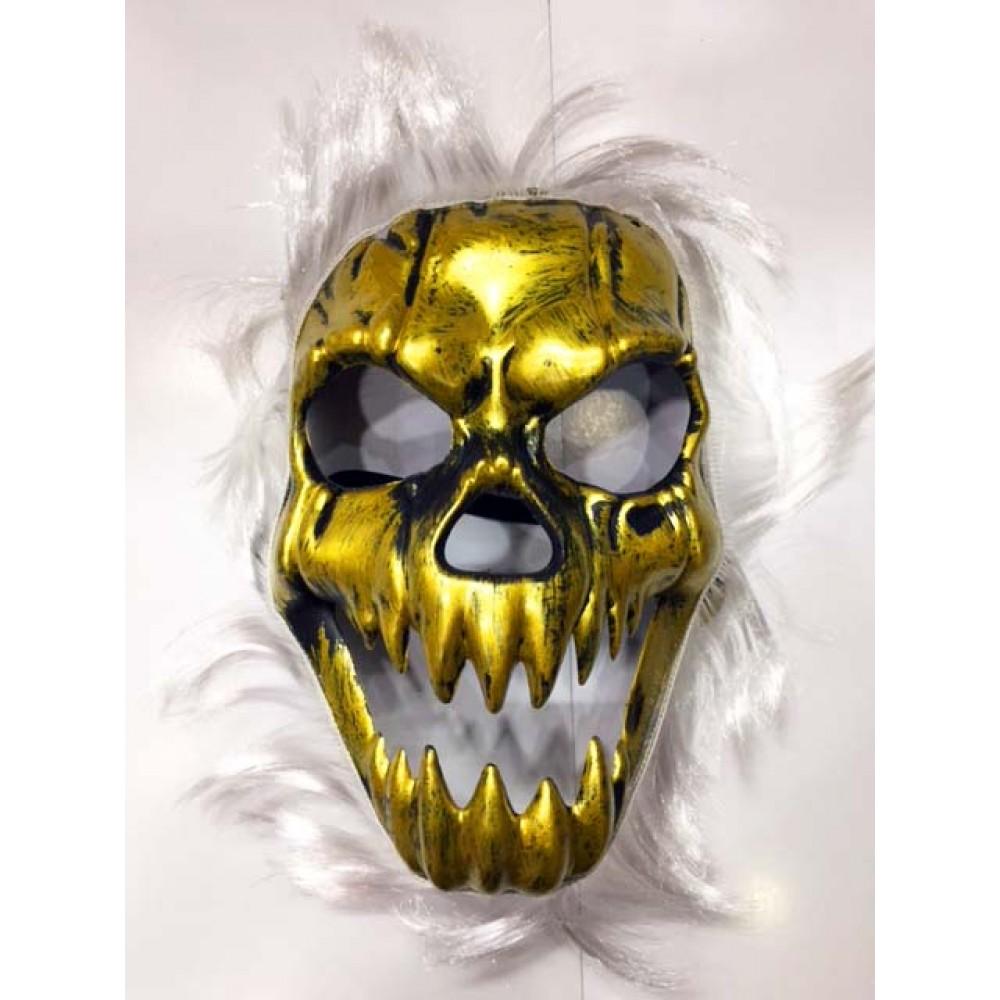 Cadılar Bayramı Kurukafa Maskesi Beyaz Saçlı