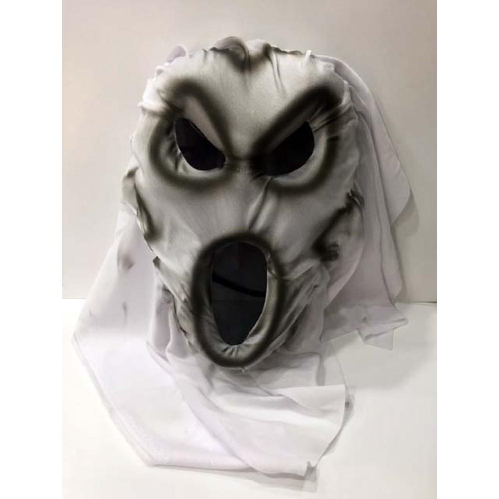 Gümüş Kapişonlu Hayalet Maskesi